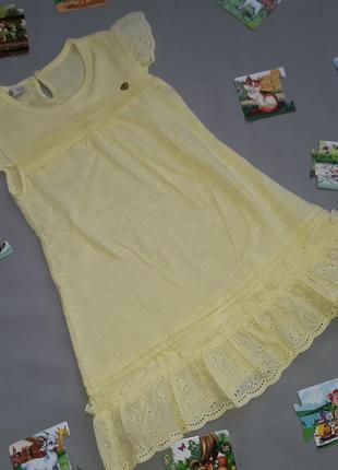 Летнее платье сарафан. новинка!