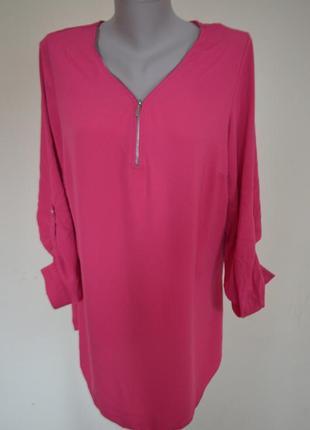 Шикарная брендовая длинная блузочка длинный рукав розовая