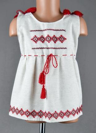 Красивий дитячий вишитий сарафан платтячко 💖💖💖 знижка 💖💖💖