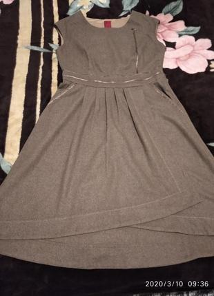 Платье-сарафан в офисном стиле