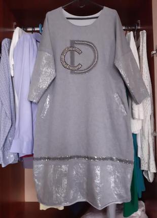 Платье большой размер серый цвет турция