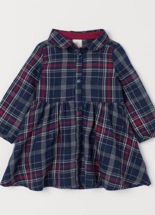 Платье для маленькой модницы h&m
