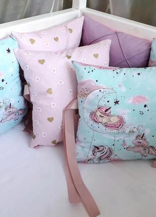 Бортики в детскую кроватку с единорогами