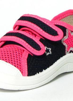 Кеды спортивная обувь для физкультуры в школу девочки дівчини валди waldi саша р.30