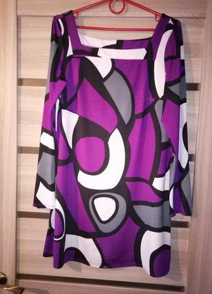 Акцентное платье