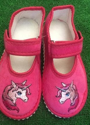 Тапочки тапки сандали пантолеты сад садик домашние