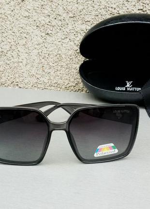 Louis vuitton очки женские солнцезащитные большие черно серые прозрачные поляризированые