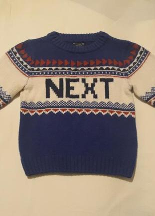 Фирменный свитер next р-р 86 , оригинал