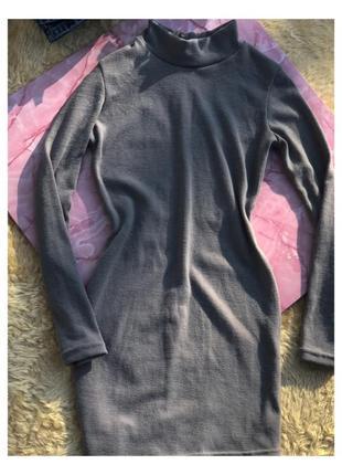 Нове базове плаття сіре