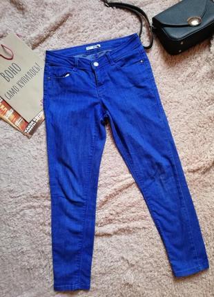 #розвантажуюсь⚡ стильные джинсы деним