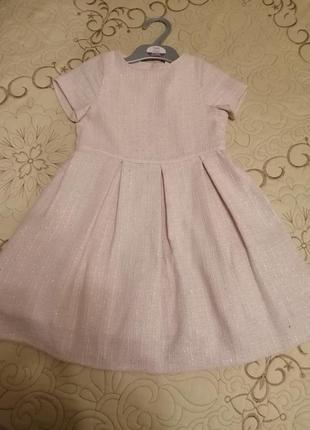 #розвантажуюсь плаття для дівчинки