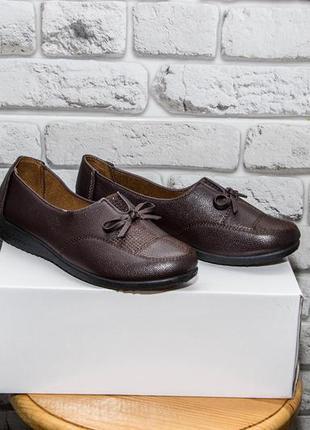 #розвантажуюсь зручні жіночі туфлі