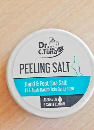 Сіль-пілінг для рук та ніг dr. c.tuna