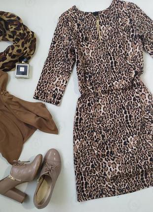 Плаття принт тигр