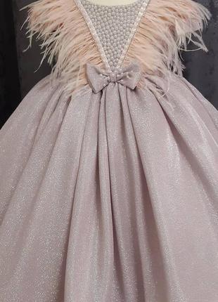 Детское платье с перьями. детское платье с жемчугом. детское платье на выпускной