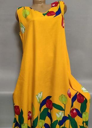 """Платье женское летнее """"ламбада"""", пляжное большой размер"""