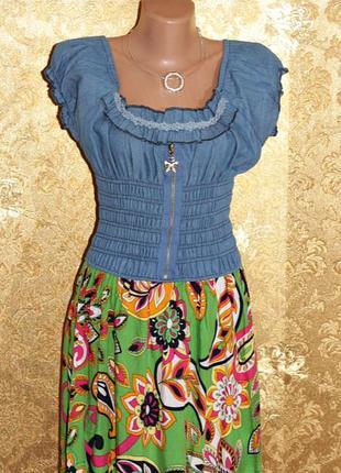 Платье, сарафан макси, вещи в наличии💚+скидки, заходите💚