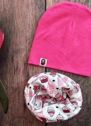Комплект весняний шарф шапка на дівчинку набір