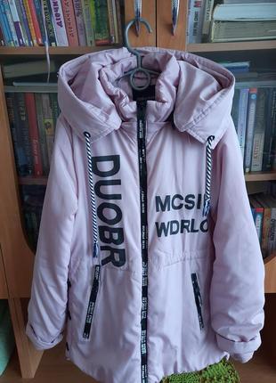 Куртка демисезинная для девочки