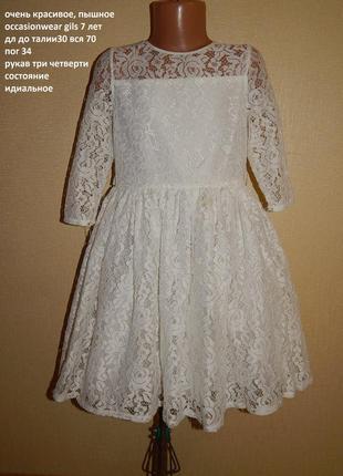 Шикарное нарядное пышное платье 7 лет