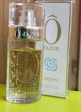Lancome o d`azur туалетная вода 75ml, оригинал