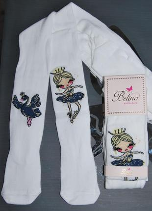 Демисезонные колготы 5-6, 7-8 турция белино балерина лебедь belino