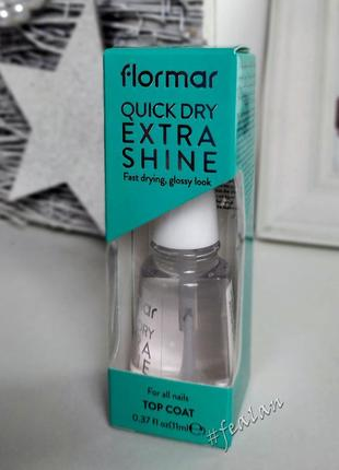 Лак-сушка flormar quick dry extra shine