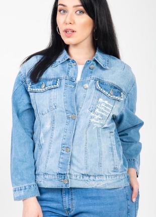 Джинсовая женская куртка не стречевая