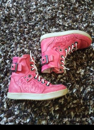 Кожаные ботиночки весна- осень
