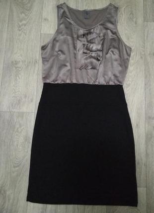Платье, одежда для офиса