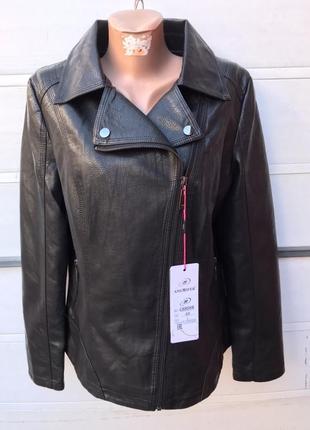 Женская куртка-косуха с эко-кожи батал