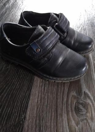 Туфли для мальчика, в идеальном состоянии