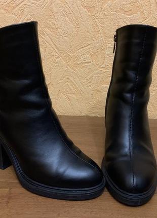 Демисезонные ботинки flory