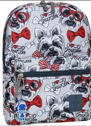 Рюкзаки молодежные bagland 8литров