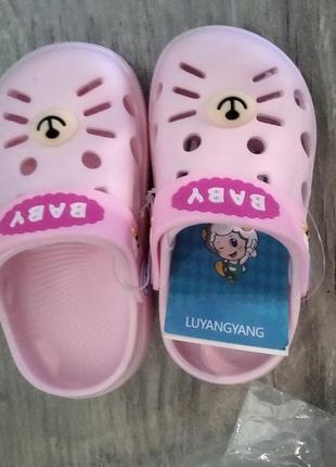 Резинове взуття для дівчинки