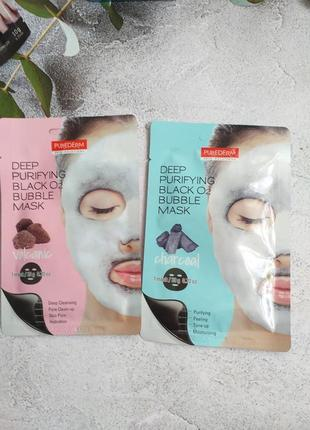 Глубоко очищающая кислородная маска для лица purederm