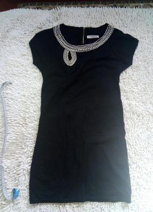 Плаття з стразами
