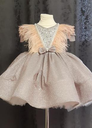Детское платье с перьями. детское платье с камнями. детское платье на выпускной
