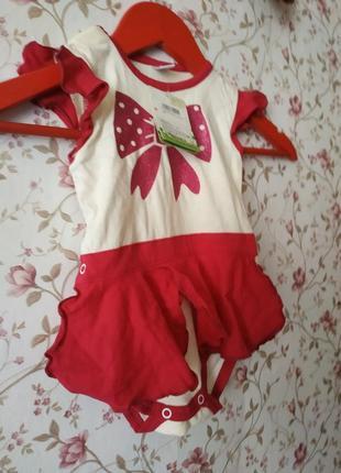 Бодик- платье