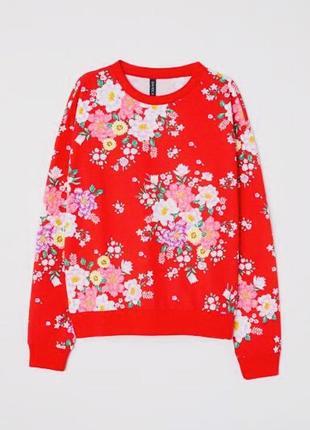 Красивый яркий брендовый женственный цветочный свитшот батник❤️