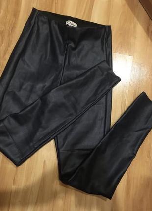 Розвантажуюсь кожаные штаны