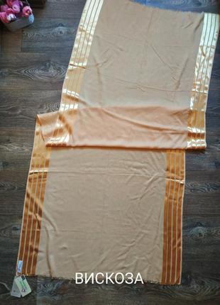 Шаль платок шарф вискоза