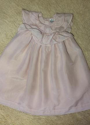 Нарядное, воздушное платье