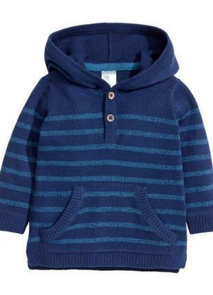 Стильная кофта кенгуру, свитер для мальчика, h&m