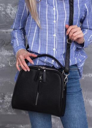 Черная маленькая сумка через плечо кросс-боди натуральная кожа