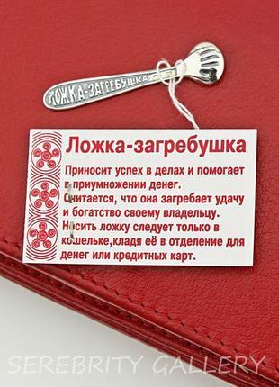10% скидка подписчику сувенир серебряный i 800003 bk серебро 925