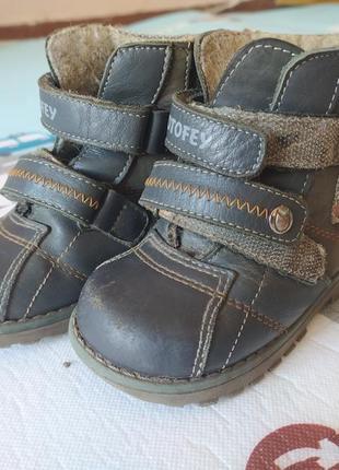 Демисезонные ботинки котофей