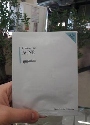 Тканинна маска проти акне pyunkang yul acne dressing mask pack