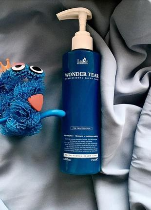 Увлажняющая маска-бальзам для волос с протеинами шёлка