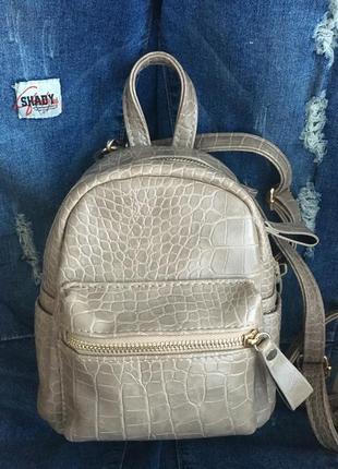Рюкзак маленький ( новий)
